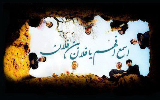 عذاب قبر + فشار قبر